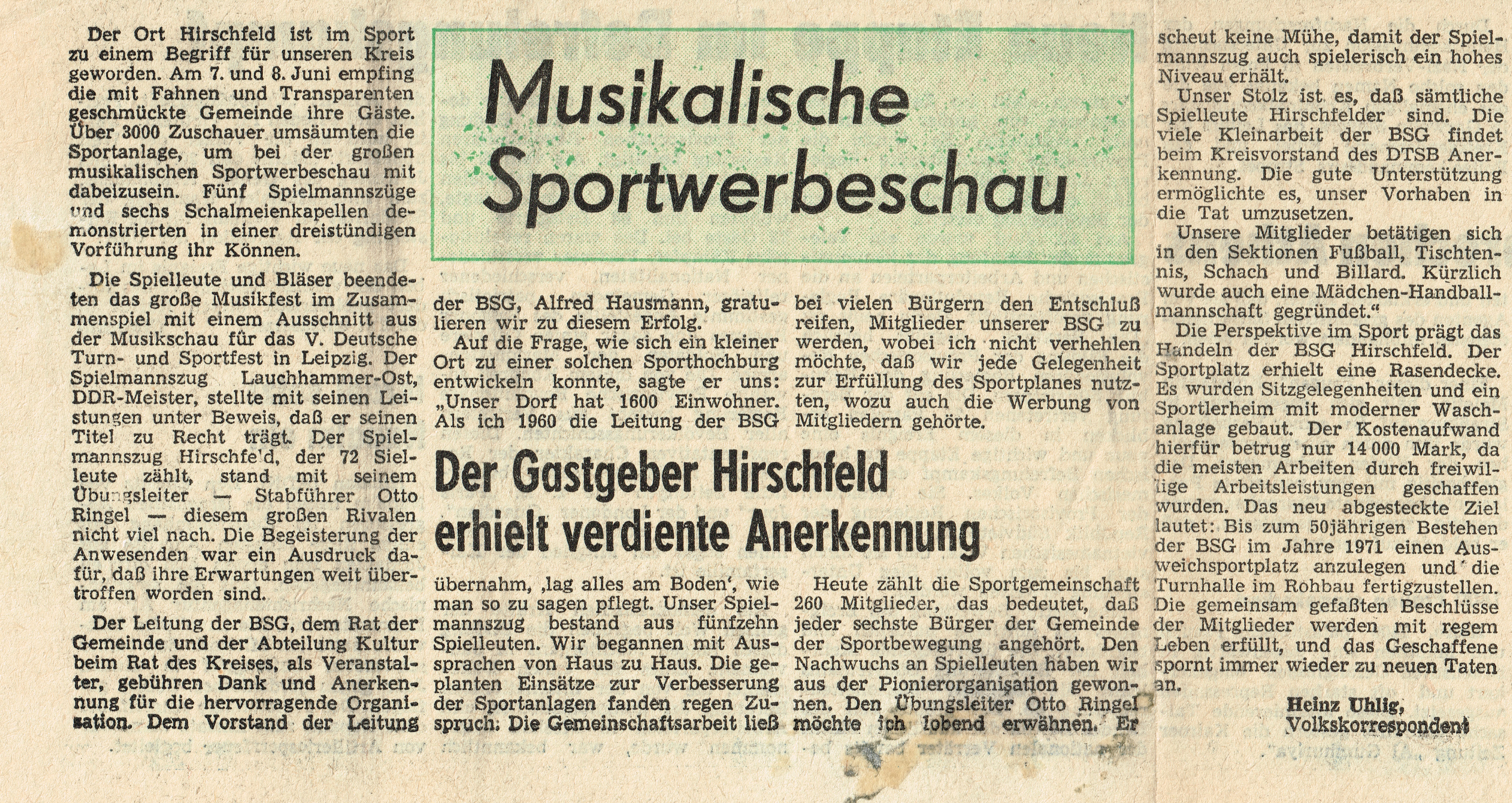 1969 (1)