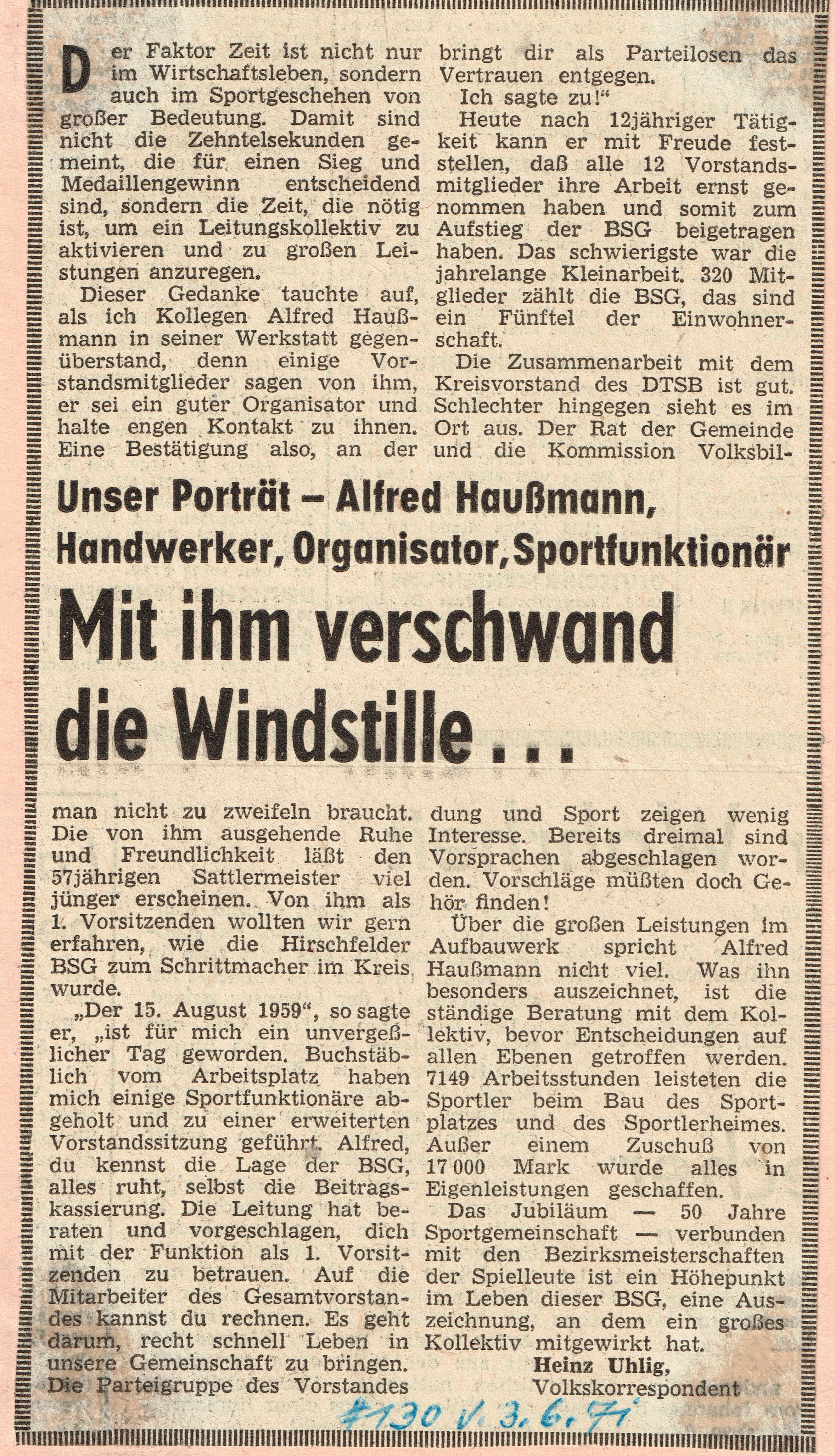 1971 (7)
