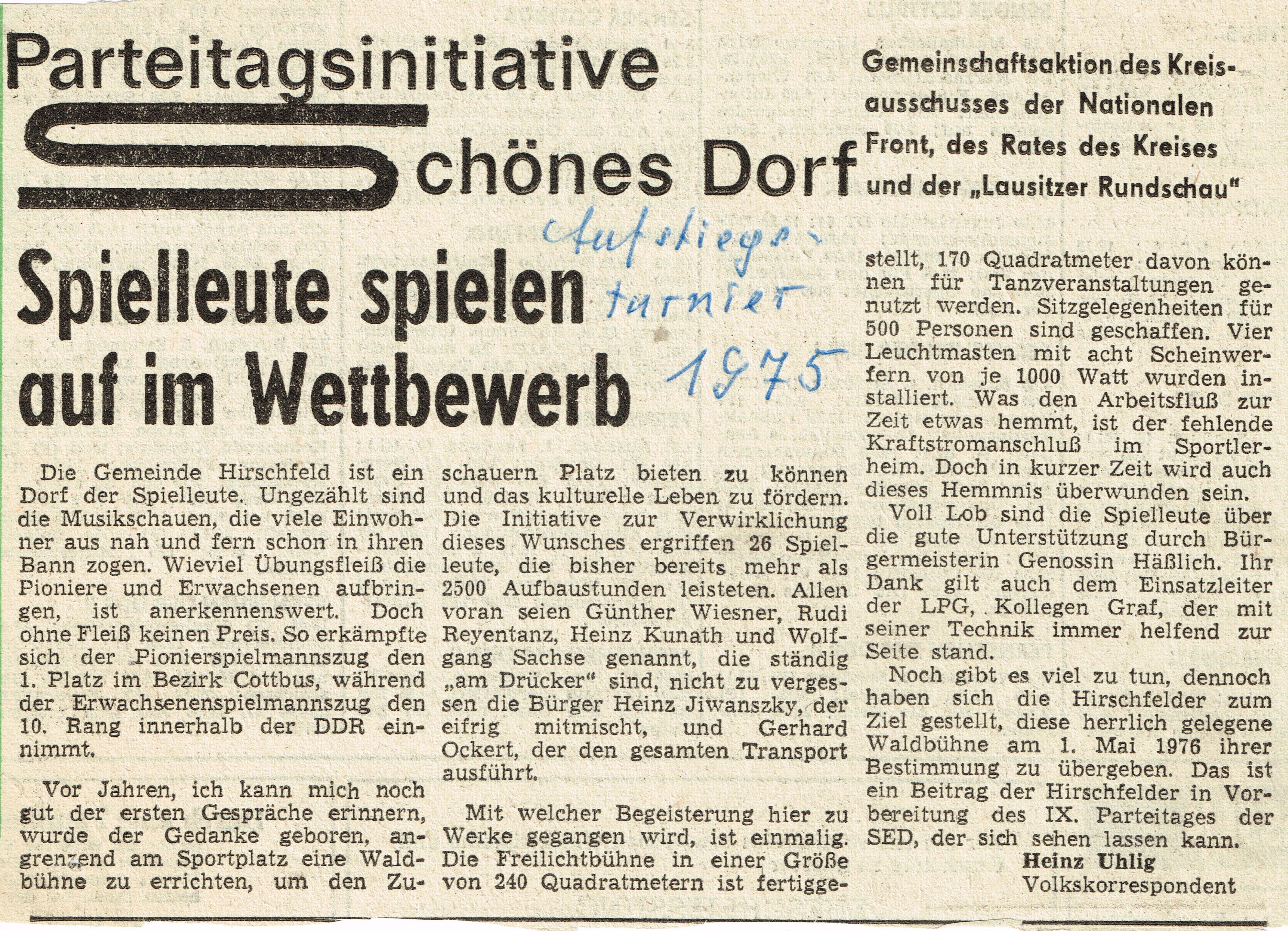 1975 (7)